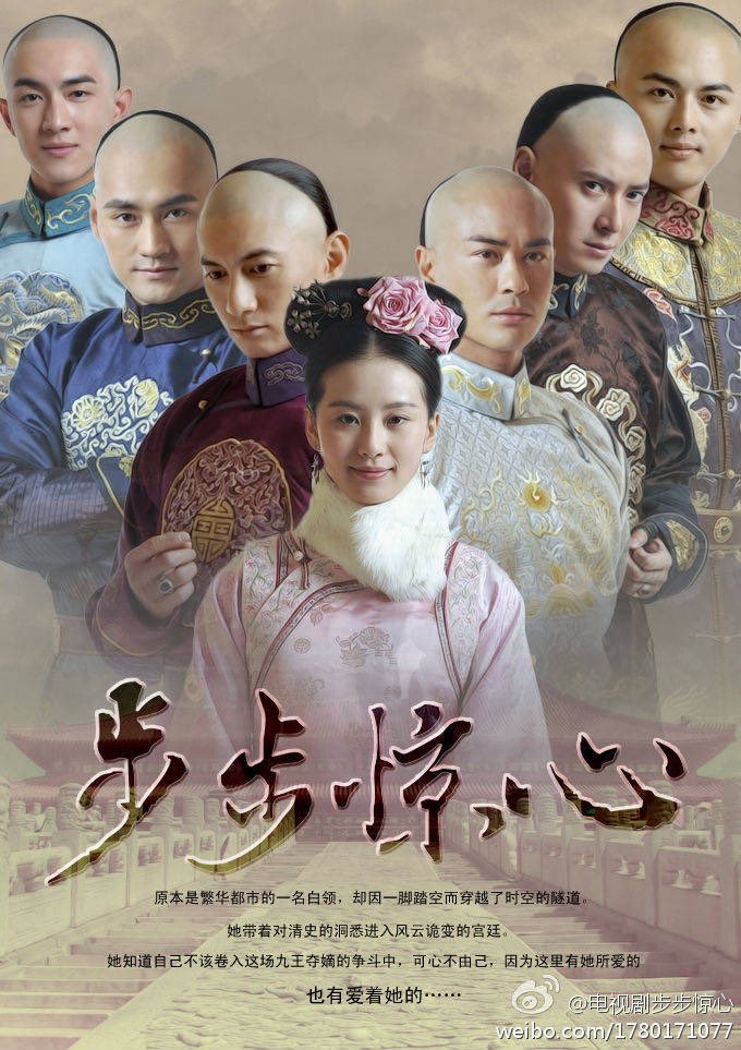 @SMilkdrama @maneuI Day #1: First C-drama  #ScarletHeart #步步惊心 #HuGe's voice in the opening theme led me to this drama. Inspired my love for translated C-novels. Love the historical story plot & beautiful costumes & the cast. Amazing soundtrack. Bonus: Just 35 episodes. https://t.co/zX1PtfLgLa