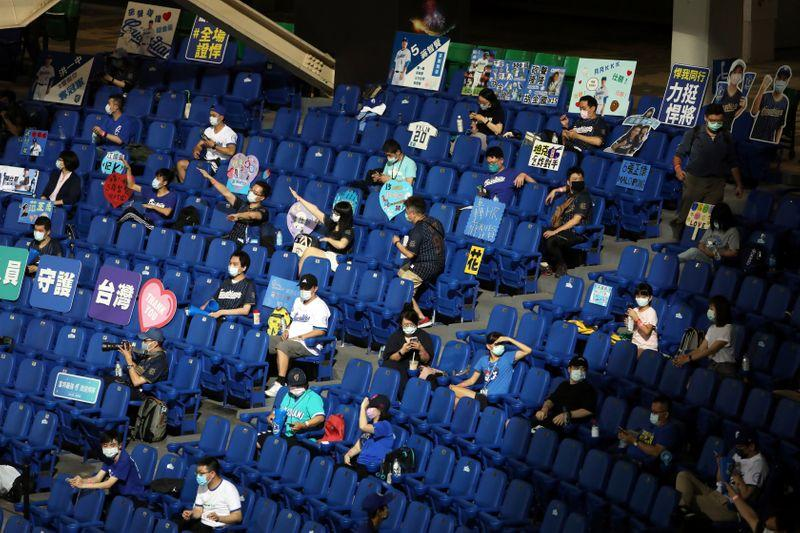 Baseball: Slow return to normality as Taiwan lets some fans back in