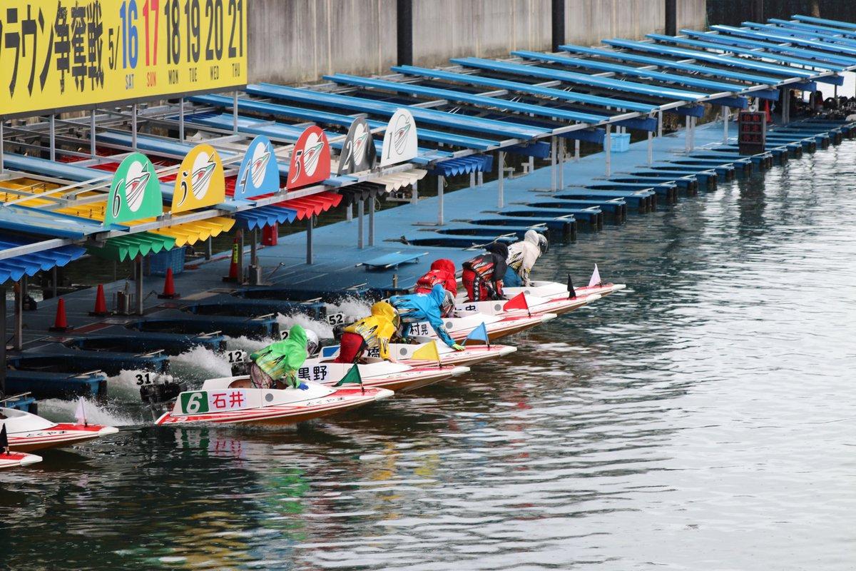 徳山 リプレイ ボート レース スマートフォン版 レースリプレイ