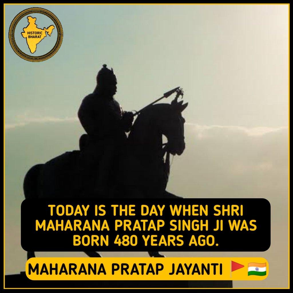 Jai Mewar #maharanapratap #pratap #mewar #mewardynasty #akbar #mughalempire #mughal #ranasanga #rana #babur #humayun #shahjahan #chittorgarh #chittorgarhfort #kumbalgarh #aurangzeb #rajasthani #rajasthan #bharat #bhartiya #rajput #hindutva #hinduism #history #historicbharatpic.twitter.com/8NPLitcg0S