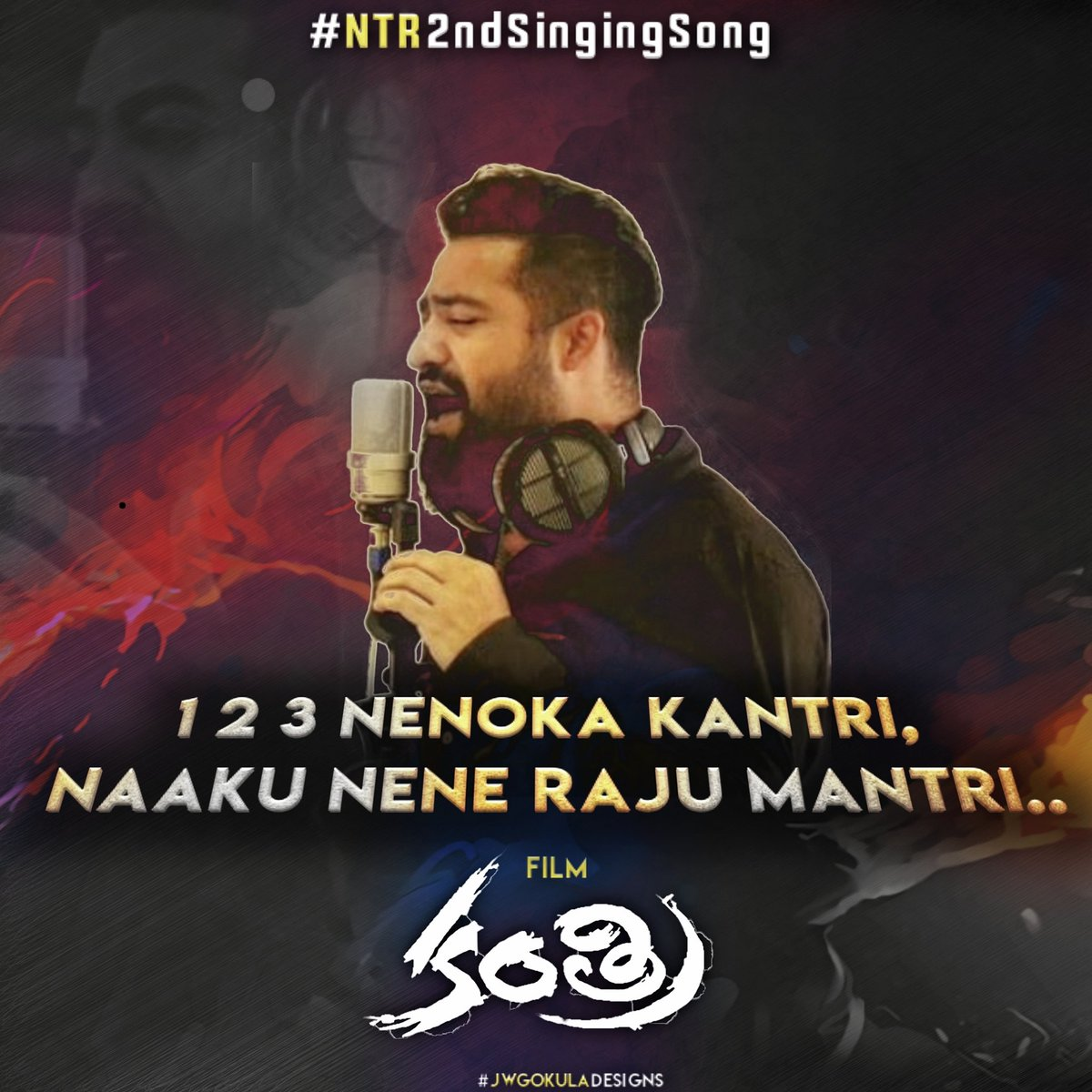 @tarak9999 2nd song   1...2...3... Nenoka Kantri... Baku nene Raju Mantri.....  #Kanthri Movie  #NTRBirthdayCDP https://t.co/mHoHpvRPxo