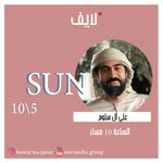 Image for the Tweet beginning: تابعونا غداً الاحد الساعة العاشرة