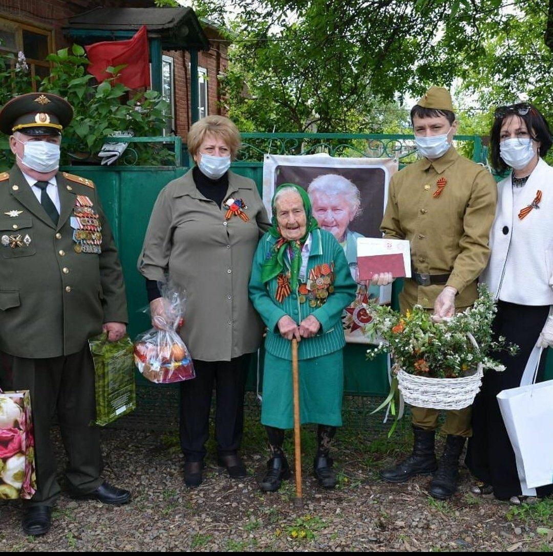 поздравление ветерана на улице соммера калининград р-н заволжский преддверии