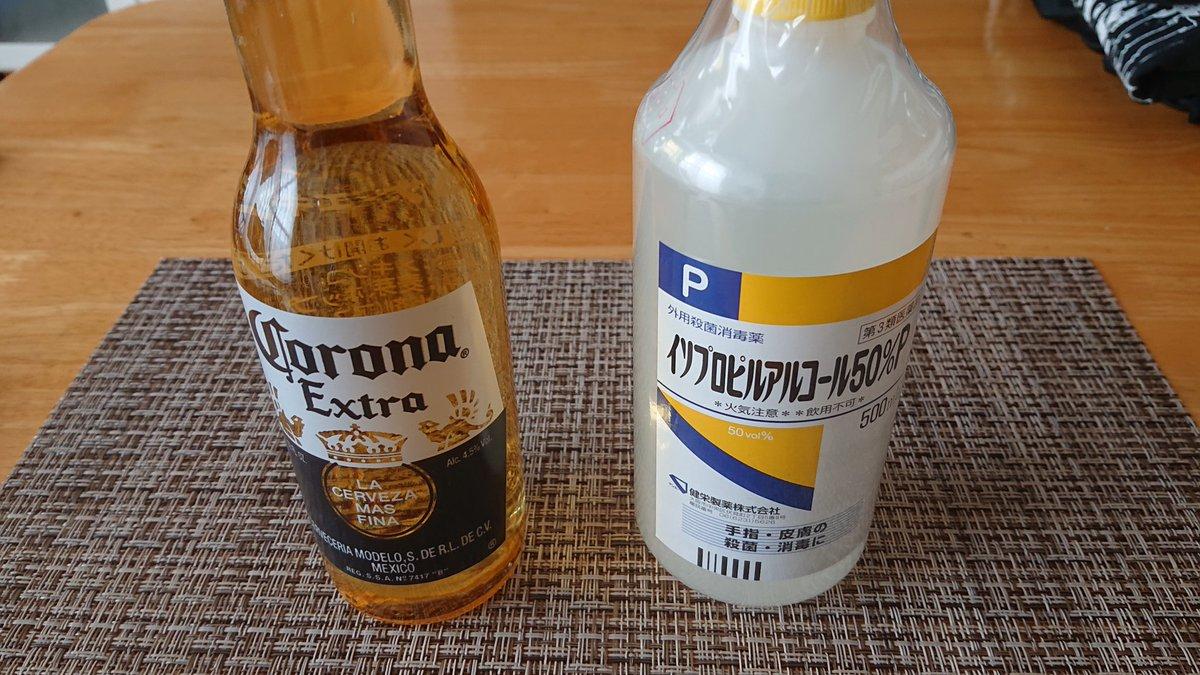 50 p アルコール イソプロピル