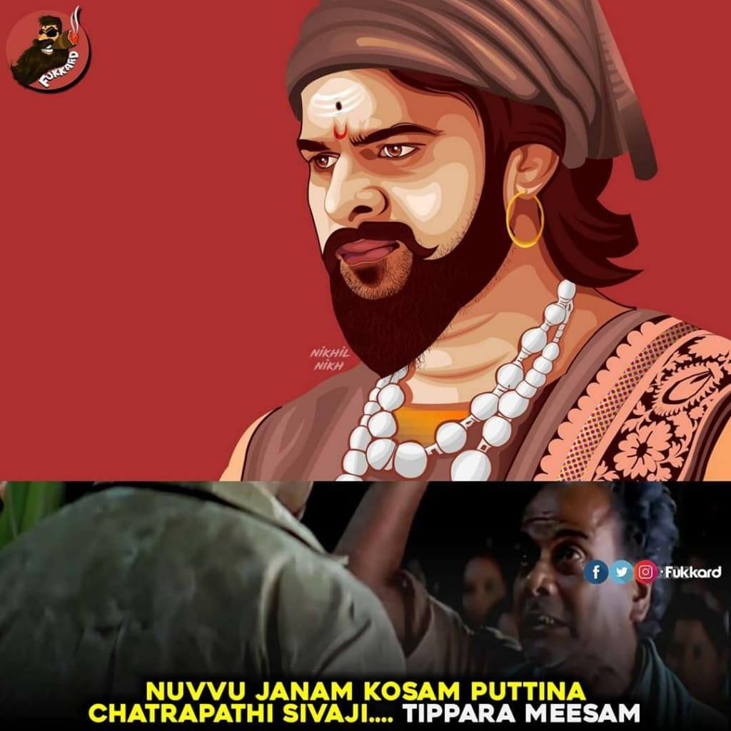 Nuvvu Janam kosam puttina Chatrapathi Shivaji....Tippara meesam #prabhas as #ChatrapathiShivaji pic.twitter.com/AXrLZBpZq8