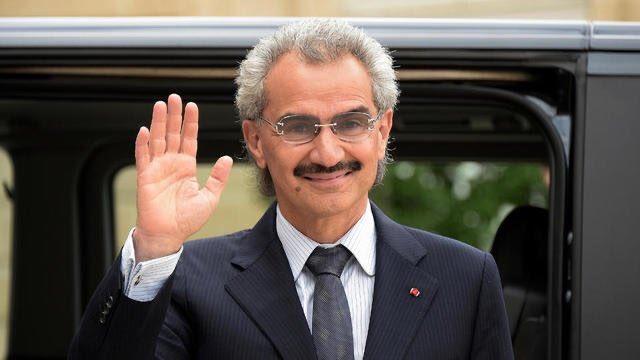 Al Walid