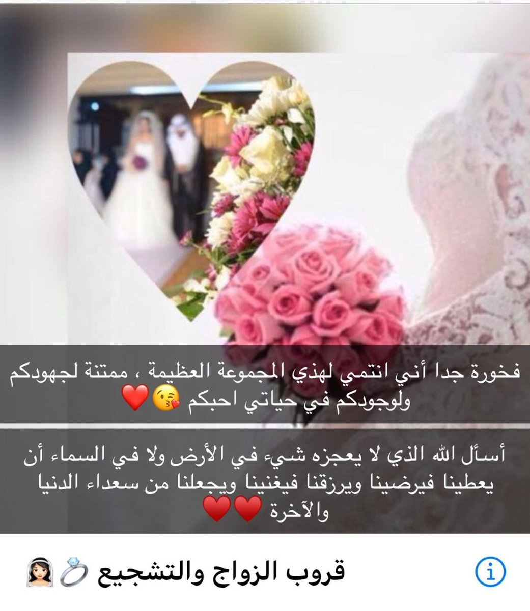 سلطان عبدالله الشرقي Op