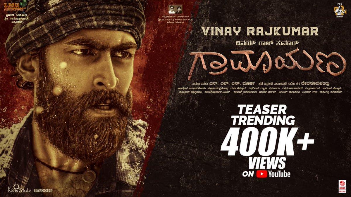 400K Views for #VinayRajkumar's #Graamaayana Teaser & Trending on @YouTubeIndia 👏👌  #GraamaayanaTeaser