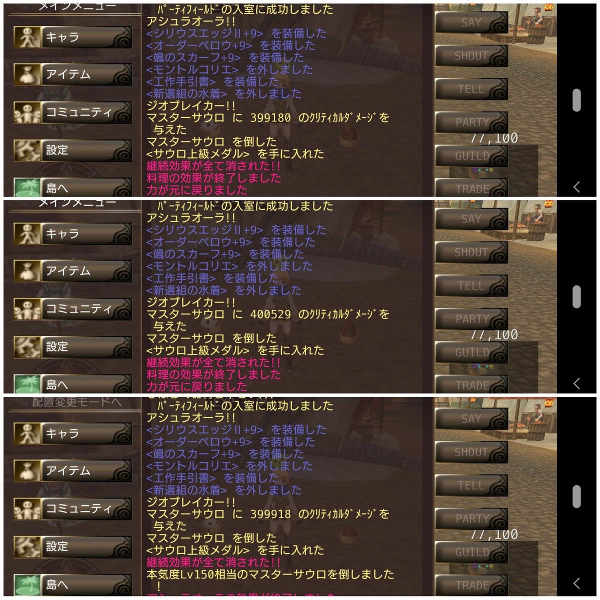 イルーナ 戦記 モンク スキル