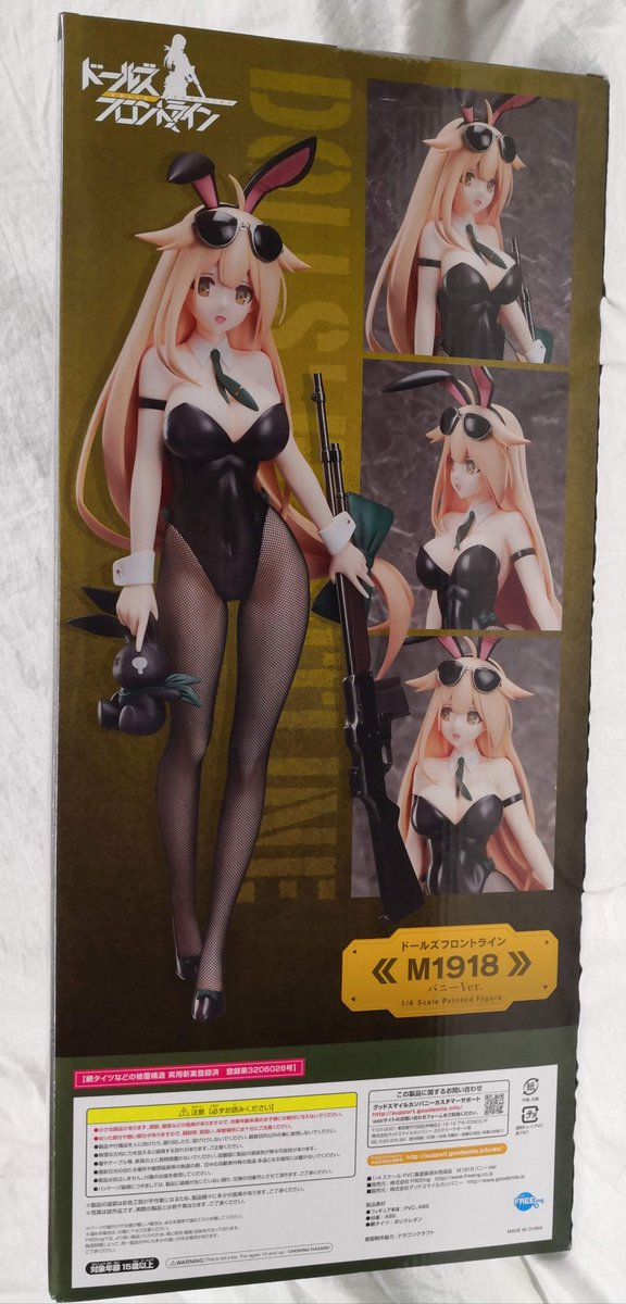 1//4 Scale Figure NEW from Japan Freeing Dolls/' Frontline M1918 Bunny Ver