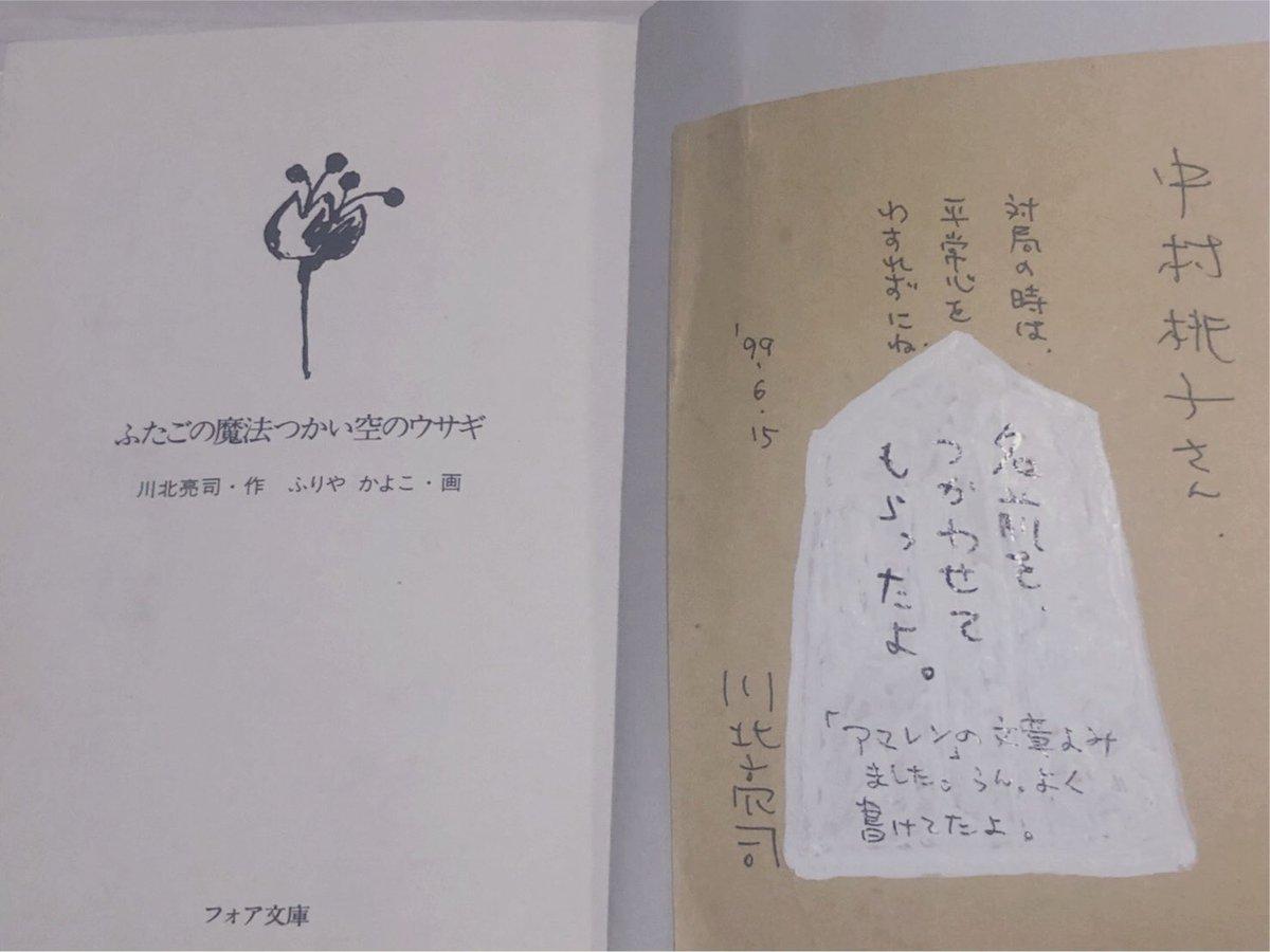 中村桃子さんの投稿画像