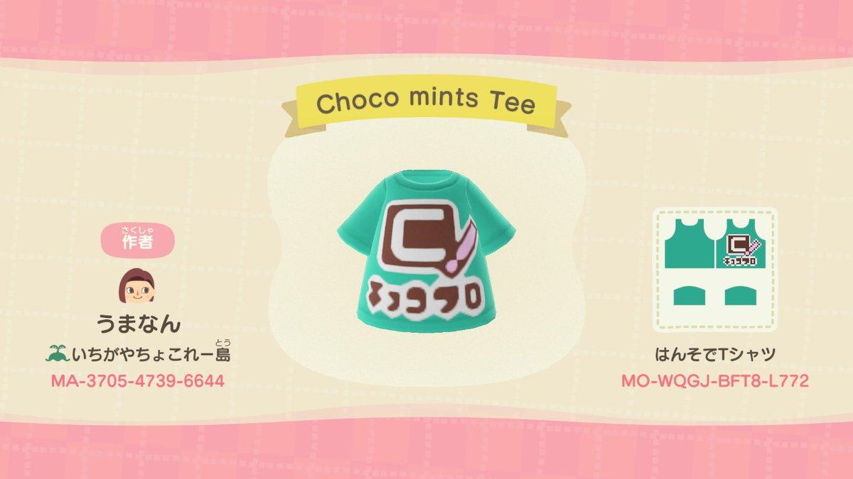 チョコミンツTシャツできたよーChoco mints Tee posted#どうぶつの森 #AnimalCrossing #ACNH #マイデザイン #mydesign#gtmv #Chocopro #nopaywall