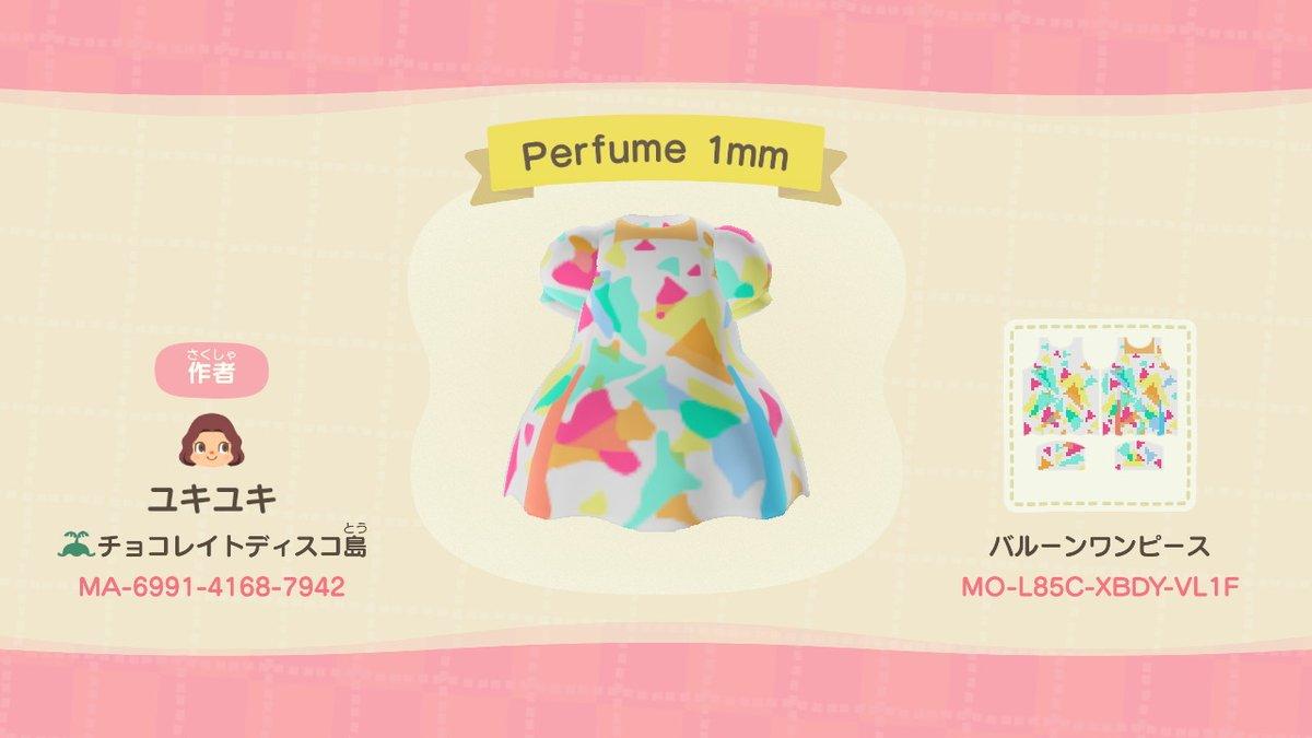 Perfumeの1mmの衣装のマイデザイン。個人的にこんな柄の浴衣もかわいいなぁと思って浴衣も。 #どうぶつの森 #AnimalCrossing #ACNH #NintendoSwitch #マイデザイン #prfm #Perfume