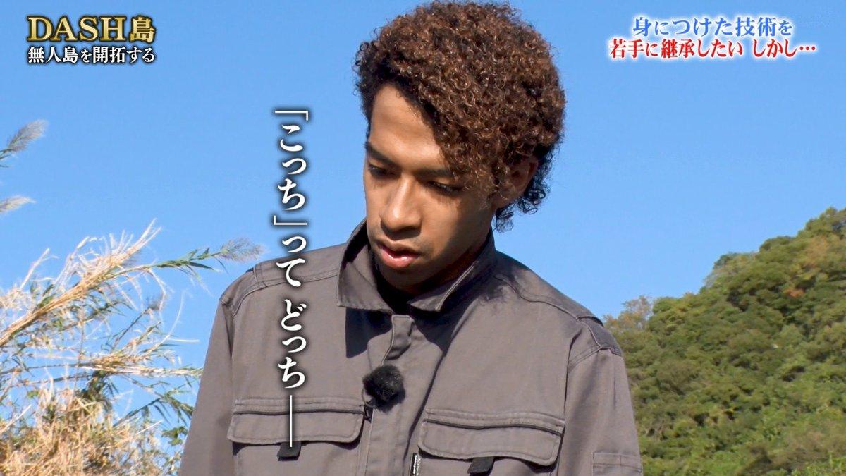 リチャード 鉄腕 ダッシュ 不愉快すぎる『鉄腕DASH』若手ジャニーズ、ひどすぎる…「TOKIOの努力が台無し」