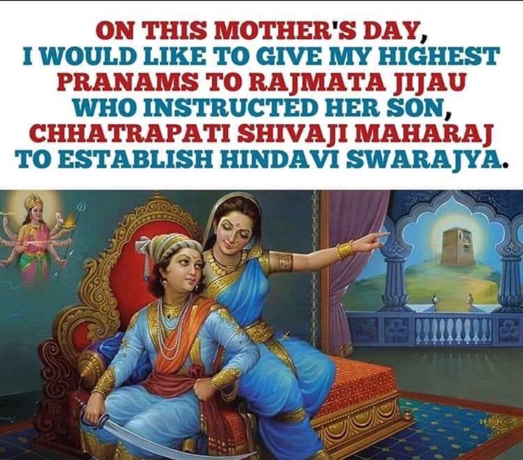 #MothersDay #JaiJijauJaiShivaji #JaiBhavaniJaiShivaji #Jagdambpic.twitter.com/l5fQcJMC7n