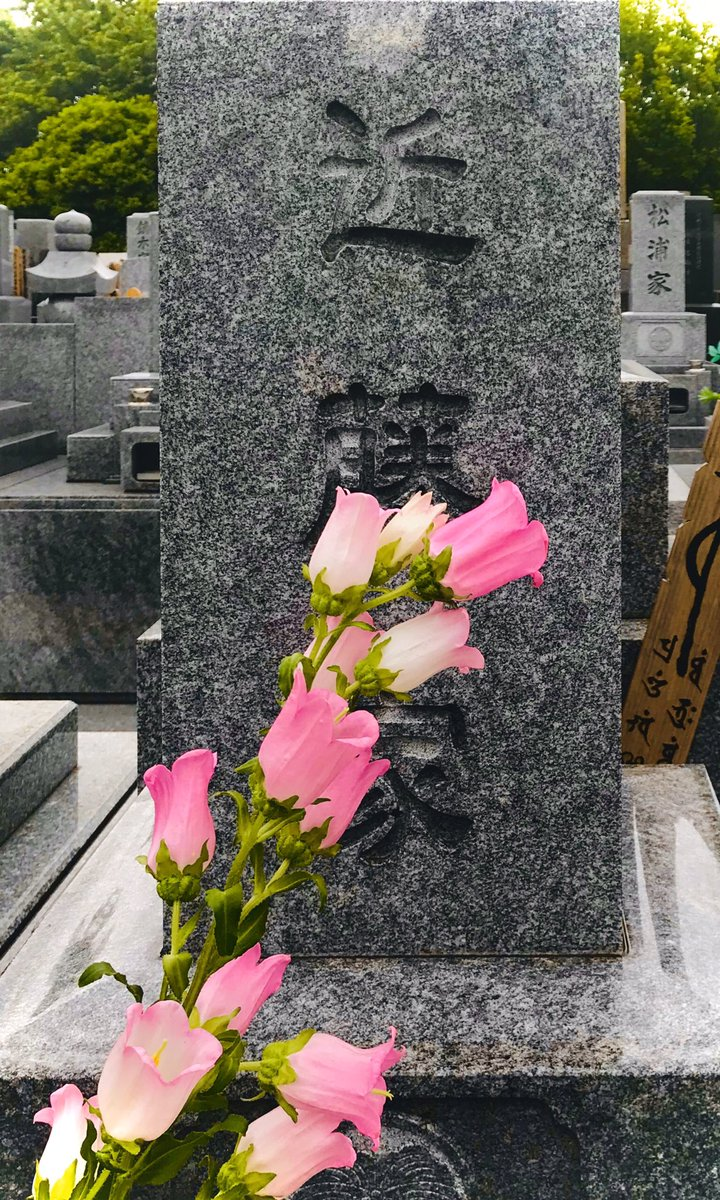 Visiting my mother with flowers.  It's been 10 years since she passed away.  #MothersDay  母の日の墓まいり。 母が亡くなってもう10年になります。 https://t.co/AQe8WhYokK