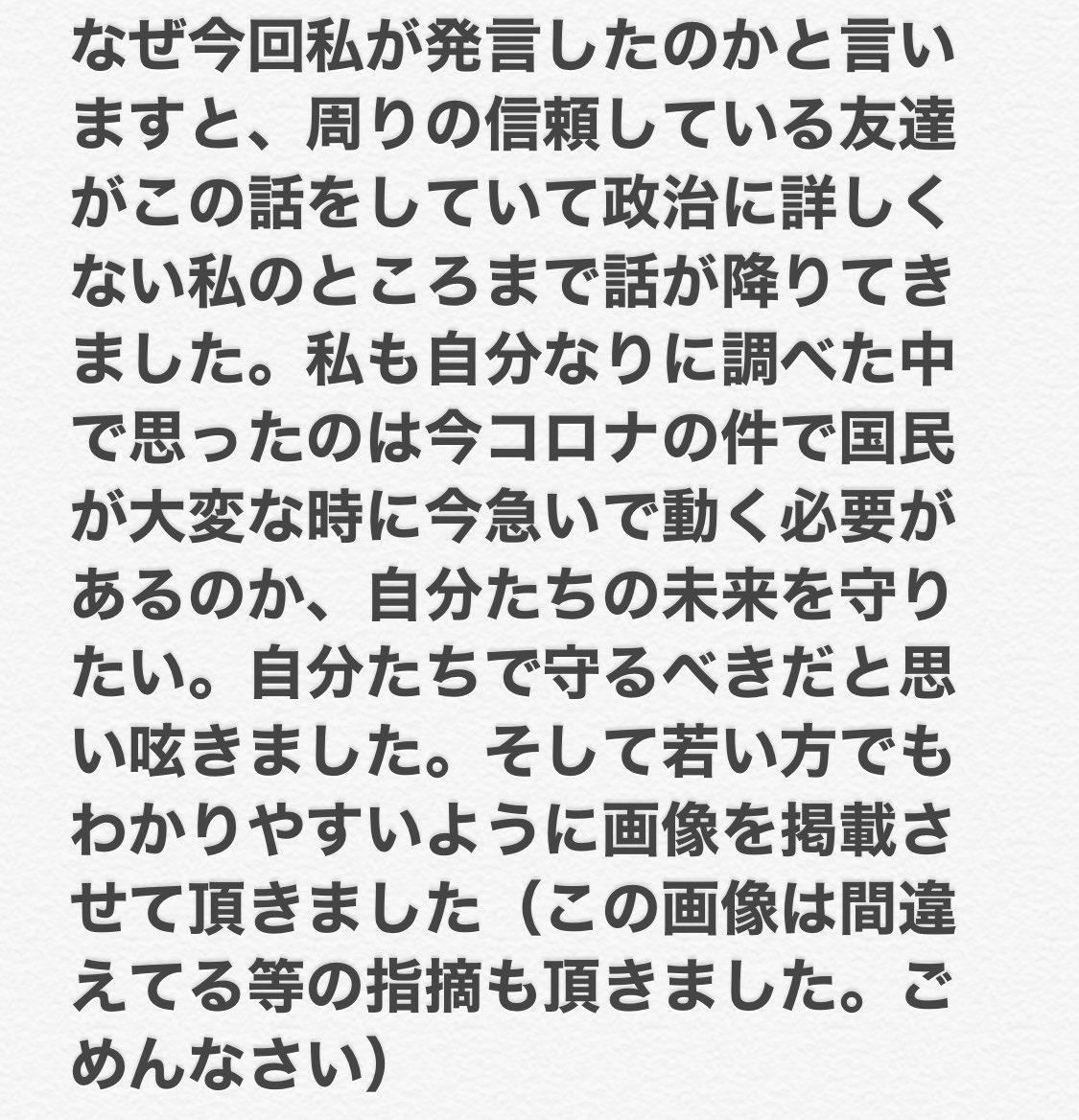 りー ぱみゅ ツイッター きゃ ぱみゅ きゃりぱみゅツイート「私メンヘラみたい…」 謝罪求める批判は「言葉狩り」なのか: