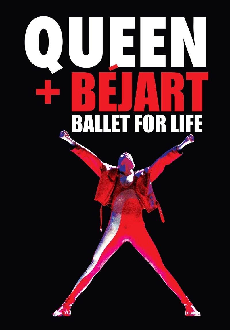 『クイーン×ベジャール「バレエ・フォー・ライフ」 音楽:クイーン+モーツァルト 衣装:ヴェルサーチ』
