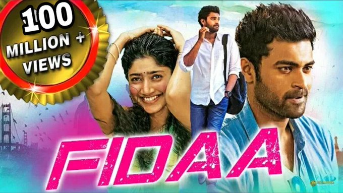 #Fidaa hindi dubbing movie   IMAGES, GIF, ANIMATED GIF, WALLPAPER, STICKER FOR WHATSAPP & FACEBOOK