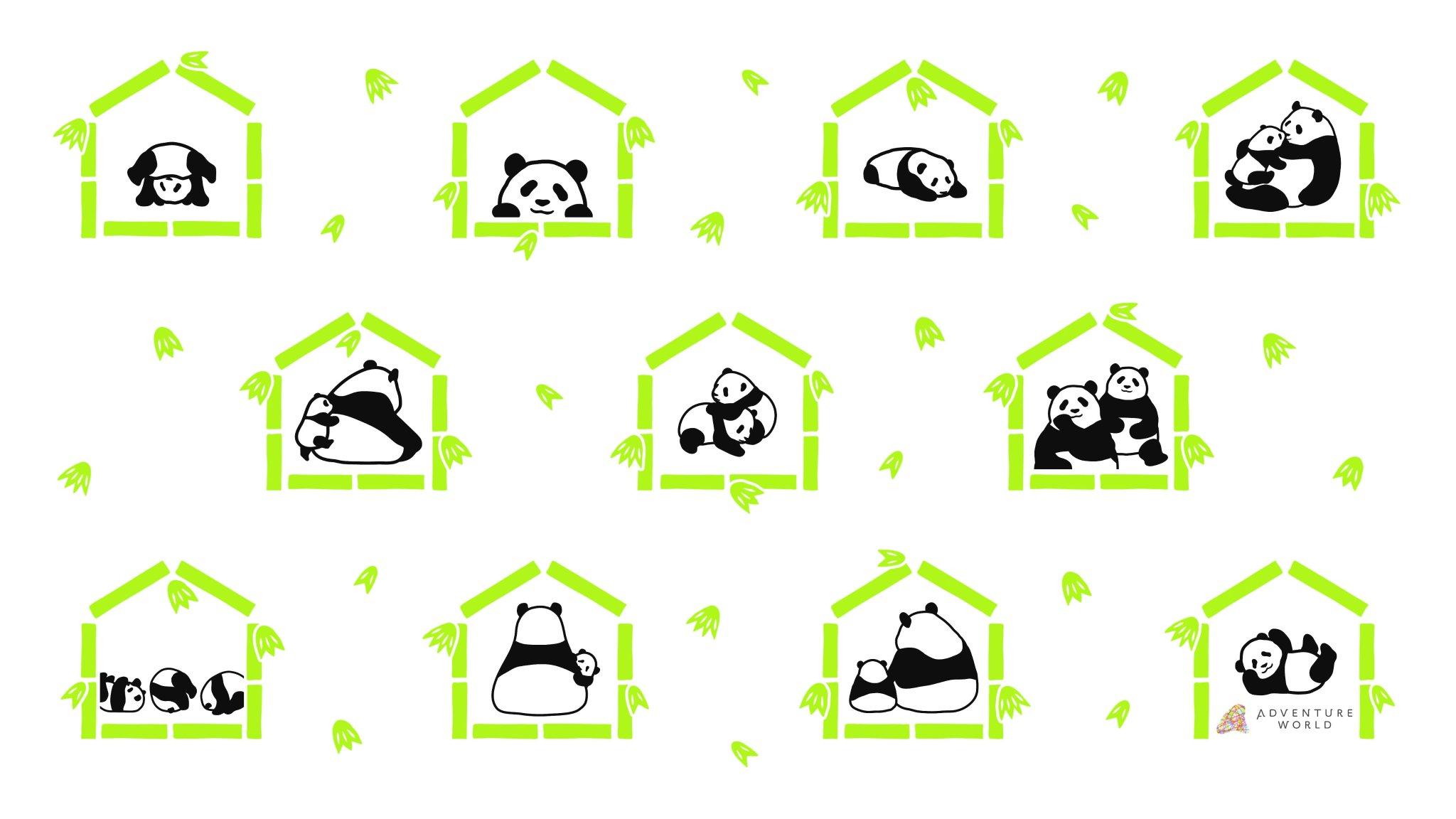 アドベンチャーワールド 公式 オリジナルパンダ壁紙 コロコロかわいいパンダイラストの壁紙を無料配布 ウェブ会議ツールの背景用などご自由にお使いください パンダファミリー を通してたくさんの方にsmileの輪が広がりますように 商業的利用