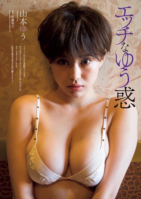 グラビアアイドル山本ゆうのTwitter自撮りエロ画像17