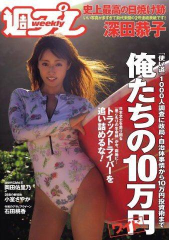 グラビアアイドル山本ゆうのTwitter自撮りエロ画像18
