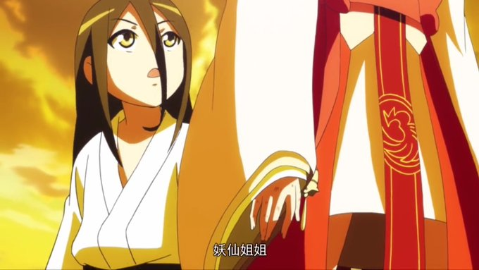 "In addition, do you know that there is a cartoon called ""狐妖小"
