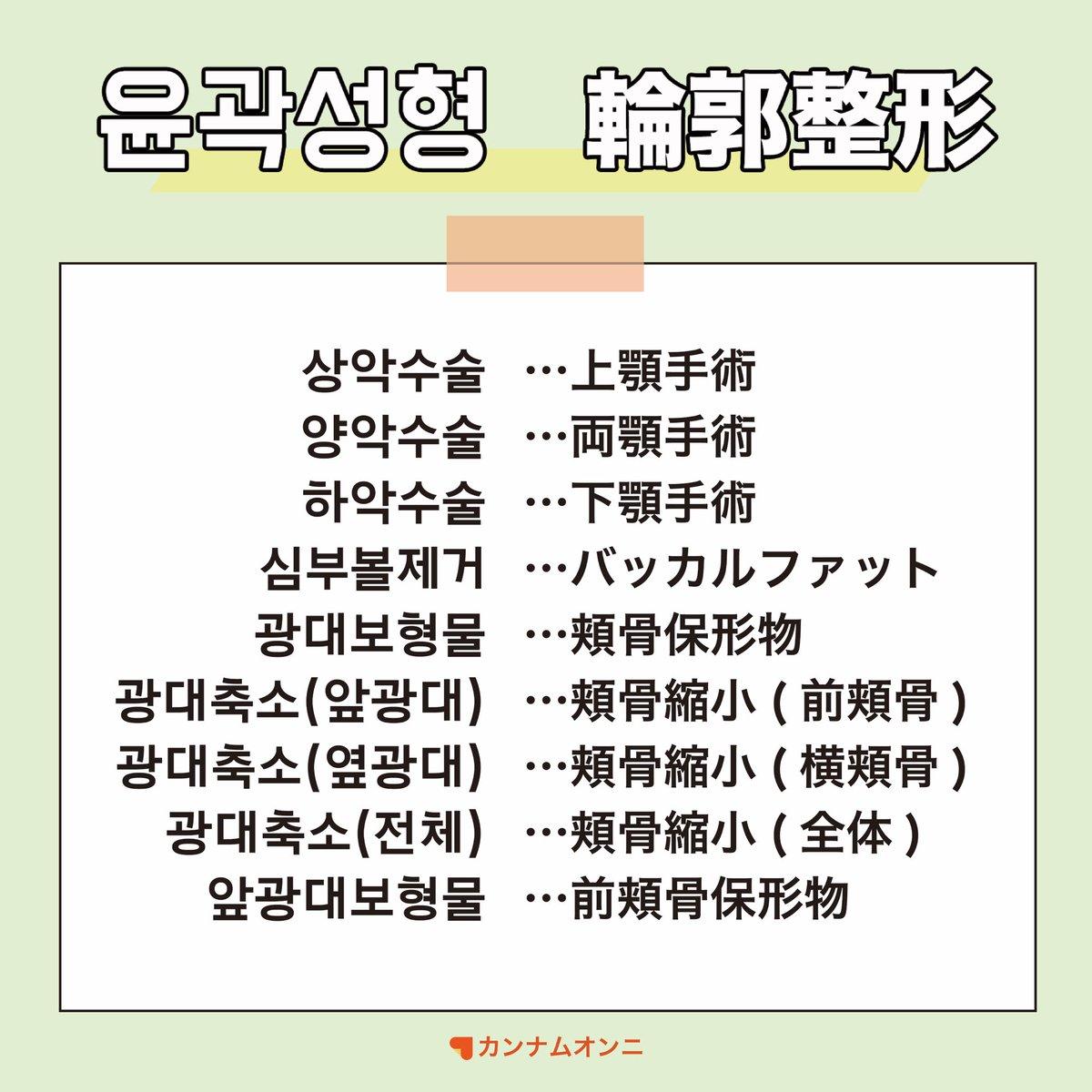 語 オンニ 韓国