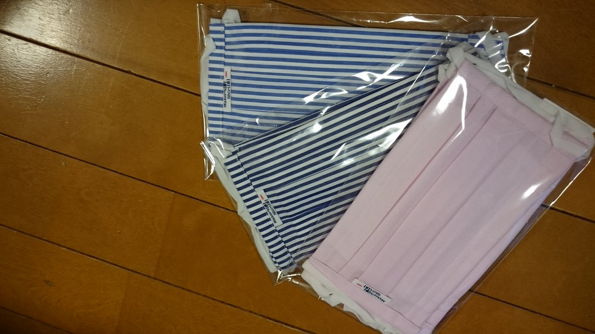 鎌倉 マスク シャツ