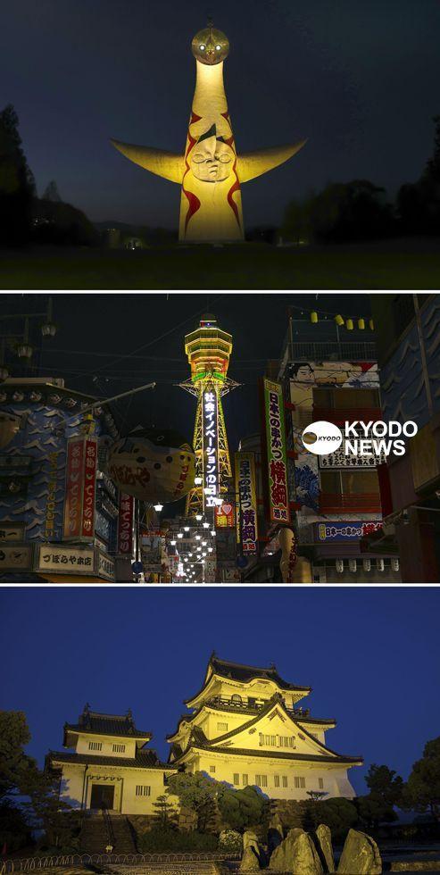 岸和田 城 ライト アップ