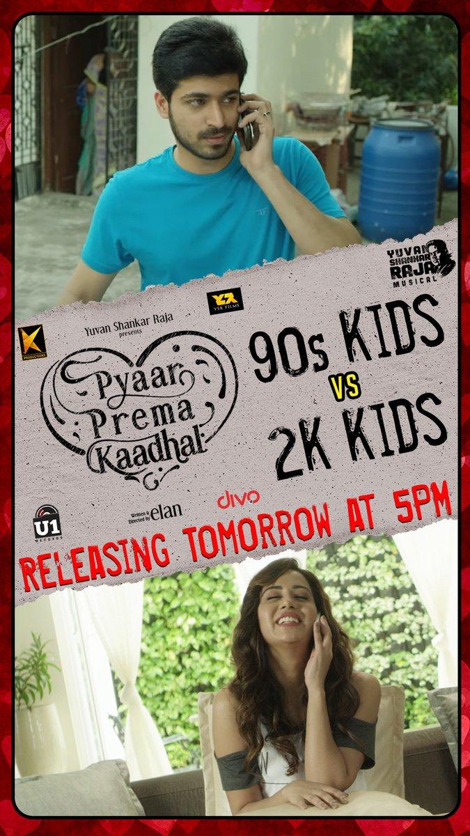 '90s Kids VS 2K Kids' - A Deleted Scene from #PyaarPremaKaadhal Releasing Tomorrow at 5PM on @U1Records. Stay Tuned!  @iamharishkalyan @raizawilson @thisisysr @elann_t @YSRfilms @divomovies https://t.co/Qw7UAOgOyR