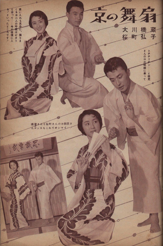 弘子 東映 桜町 ののとゆかいな仲間たち
