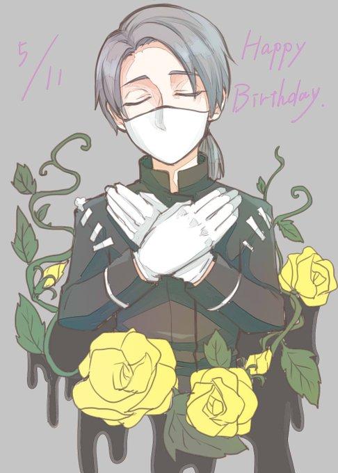 イソップ カール 誕生 日