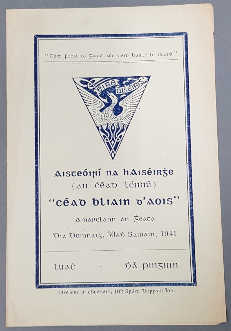 1st wk of #ArchiveZ: A is for Aisteoir (Actor). Some posters & programmes from the @CnaG archive @nuigarchives 1st is this prog. for 1st production of Céad Bliain dAois by Aisteóirí na hAiséirghe in @GateTheatreDub in 1941 #CuardaighDoChartlann #IrishArchives 1/4