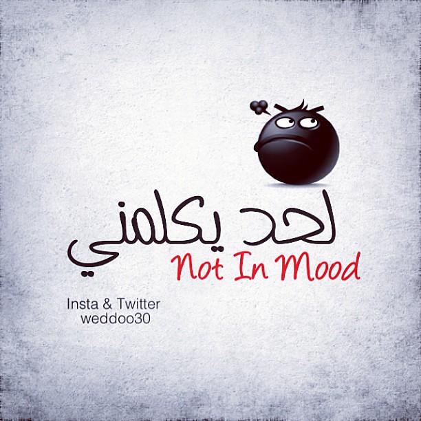 معصبه Hashtag On Twitter