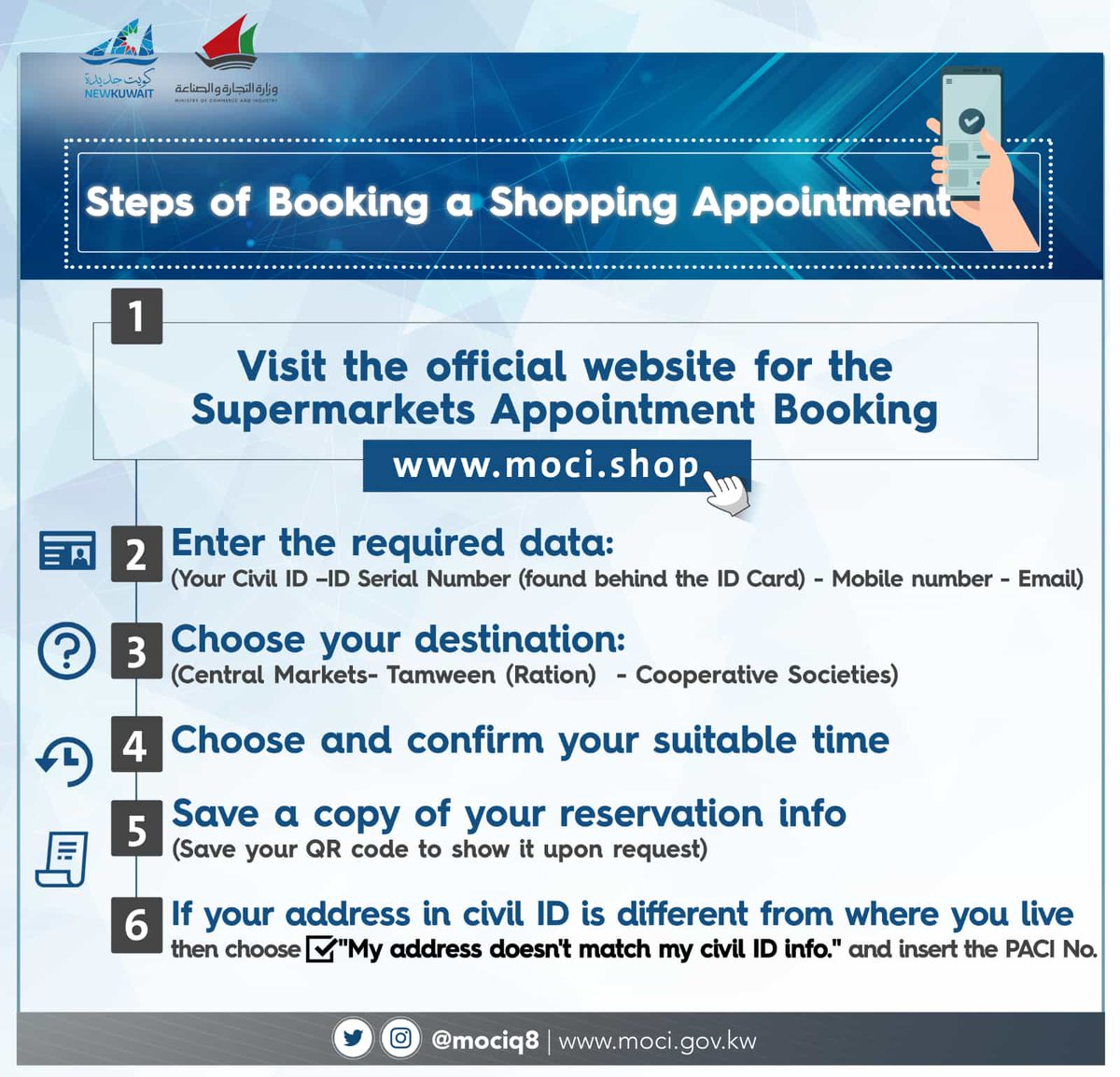 Steps to book your supermarket appointment on https://t.co/RF3fOhlAny https://t.co/EqqTsNCAsU