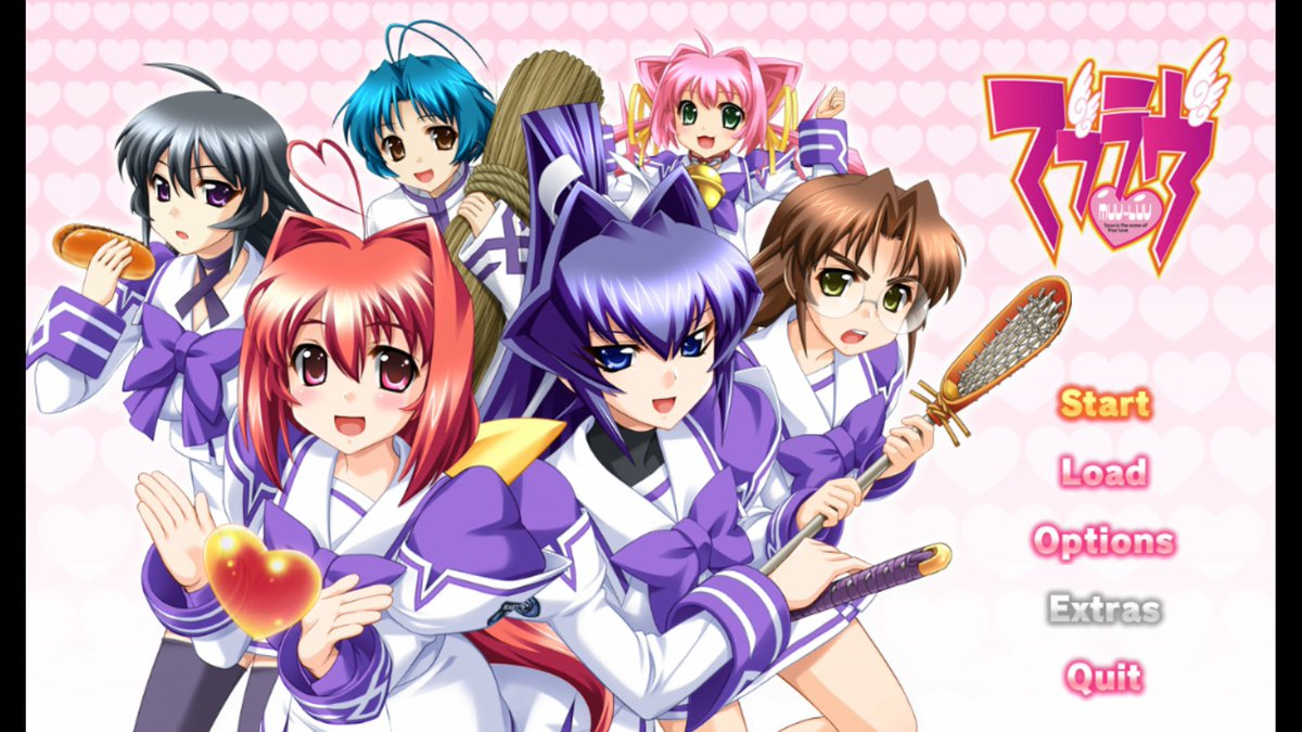 Let's get this show on the road! Make sure to mute #MuvLuvSpoilers if you want to avoid Muv-Luv screenshots or spoilers clogging up your timeline and whatnot https://t.co/dysIFaDOSq
