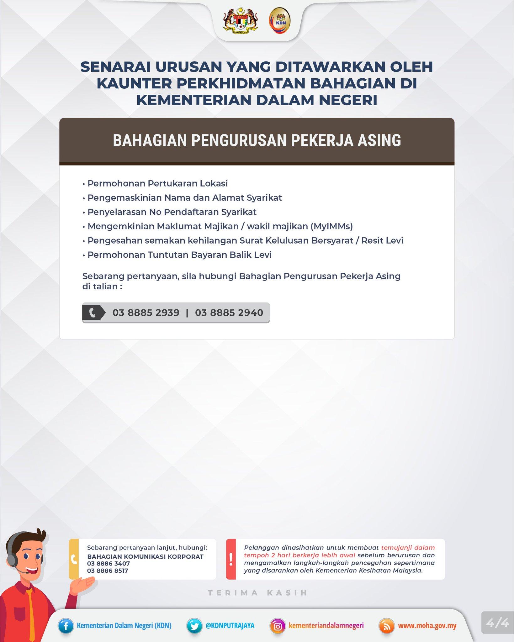 Kdn On Twitter Senarai Urusan Yang Ditawarkan Oleh Kaunter Perkhidmatan Bahagian Di Kementerian Dalam Negeri