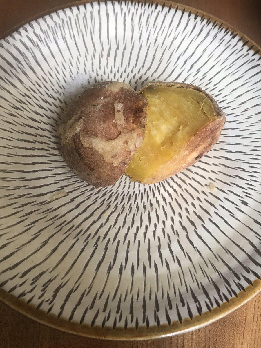 の 天ぷら 里芋