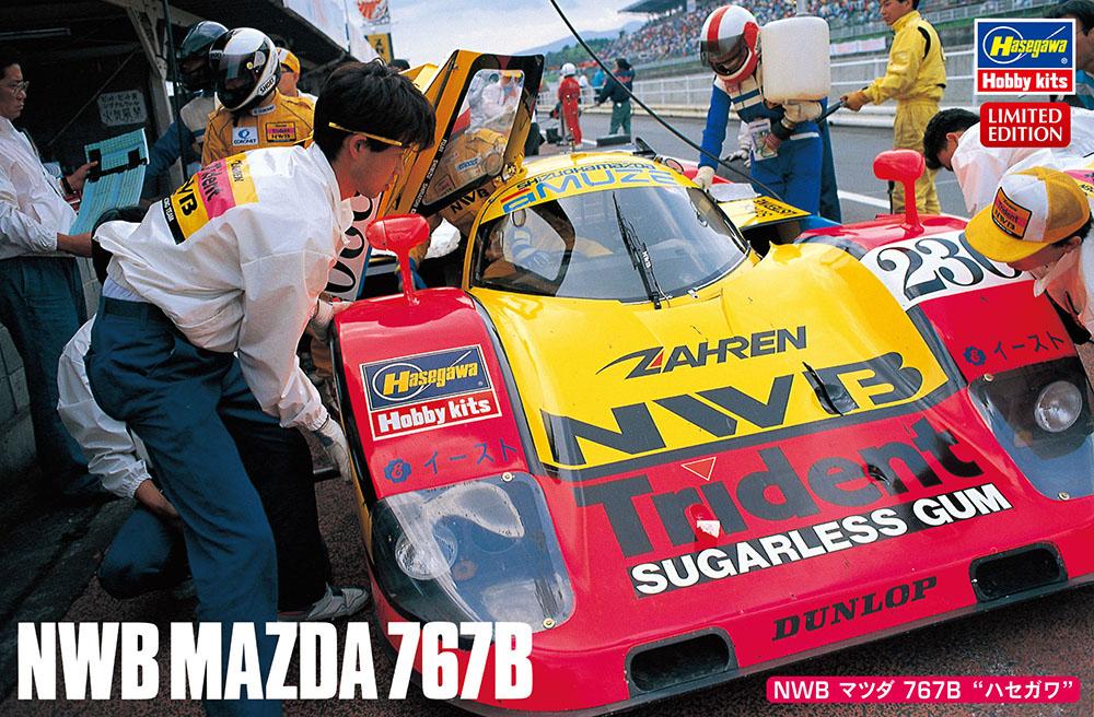 """ハセガワ على تويتر: """"【出荷完了】 1991年 全日本スポーツ ..."""
