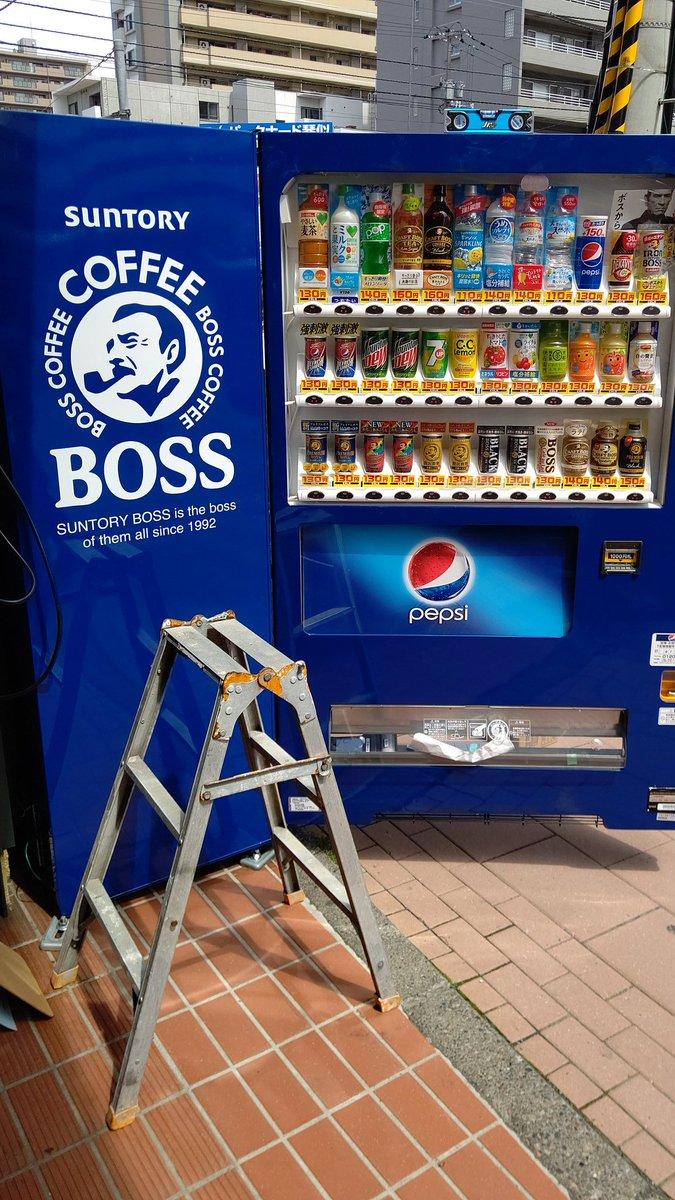 種類 自動 販売 機