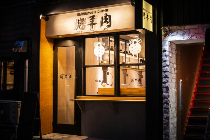 札幌 商工 会議 所 通販