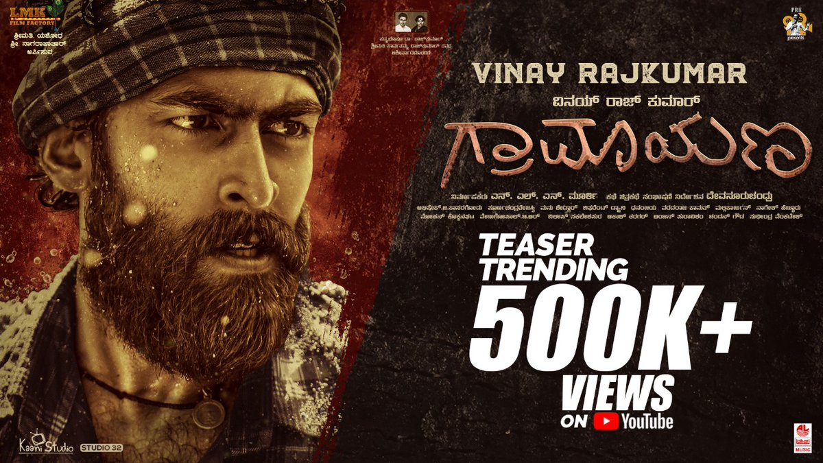More Than 500K Views for #VinayRajkumar's #Graamaayana Teaser & Trending on @YouTubeIndia  #GraamaayanaTeaser