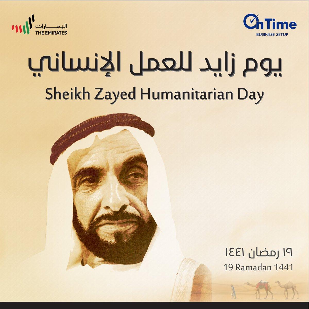 حب ووفاء لزايد العطاء رحمك الله وأسكنك فسيح جناته. #يوم_زايد_للعمل_الإنساني #ZayedHumanitarianDay https://t.co/8oAbgEIXPH