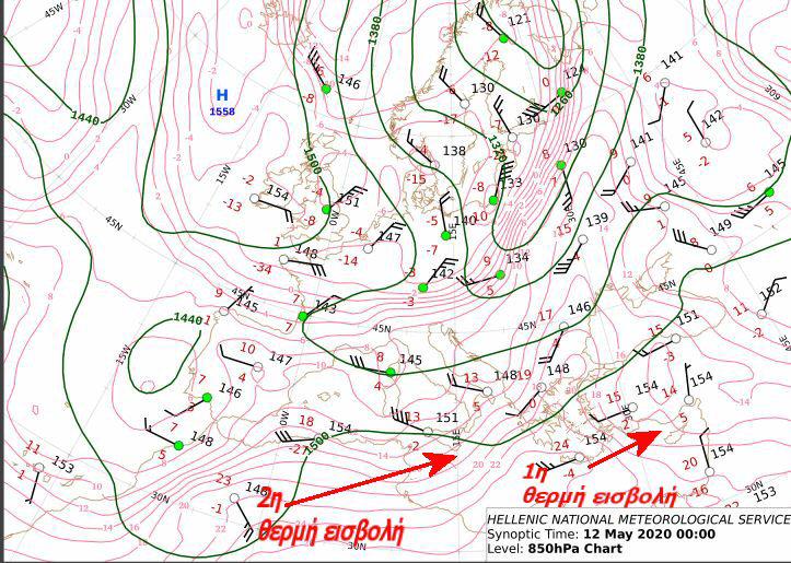 Το πρώτο κύμα ήρθε με 24 βαθμούς Κελσίου στα 850 hPa στη Κρήτη . Από την Πέμπτη θα ακολουθήσει το δεύτερο κύμα, το οποίο βρίσκεται στην Αλγερία, το οποίο θα είναι ισχυρότερο και θα έχει διάρκεια 4 ημερών. Η ανάλυση του σημερινού χάρτη των 850 hPa hnms.gr/emy/el/forecas…