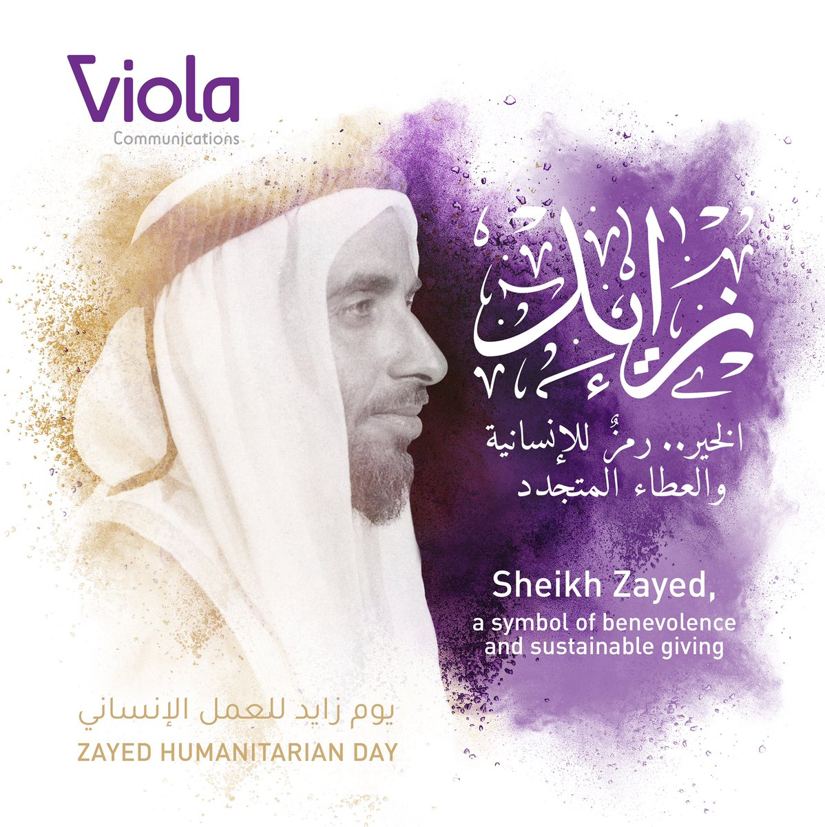 On #ZayedHumanitarianDay, we honor the memory of the late Sheikh Zayed bin Sultan Al Nahyan and his legacy of tolerance and humanitarian giving. #UAE #InAbuDhabi #ViolaCommunications https://t.co/bO4F8k46Ox