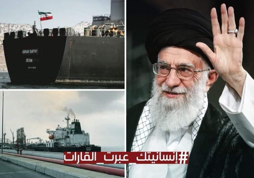 Iraq is saying: Your humanity passed the continents #SalamVenezuela #انسانيتك_عبرت_القارات