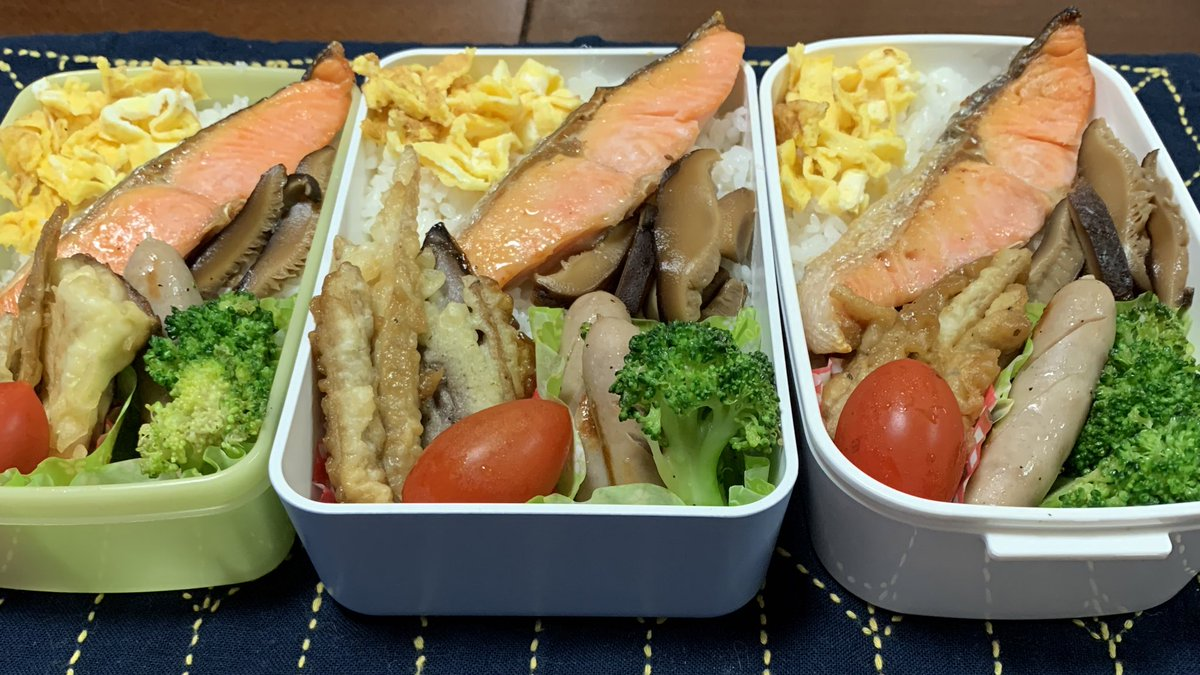 今日もお弁当できました  鮭  卵 椎茸 天ぷら煮 ミニトマト ウインナーブロッコリー炒め  鮭弁当が出てくる漫画読んでたら食べたくなった お弁当の鮭はちょっとしょっぱい方が美味しい^_^ 副菜いろいろでシンプル鮭弁当とは違ってしまった  #鮭弁当 #今日のお弁当 pic.twitter.com/S14x9qVdU3
