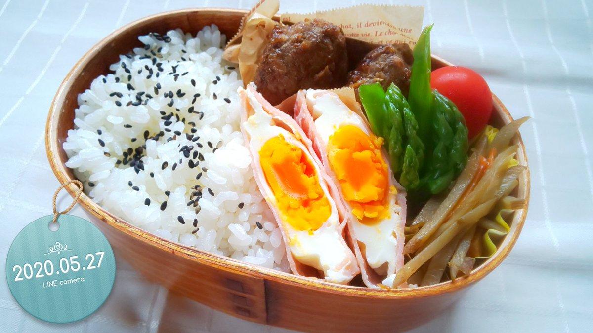 おはようございます #今日のお弁当 照焼きハンバーグ、ハム卵、きんぴらとか… pic.twitter.com/8grSI8lfUz