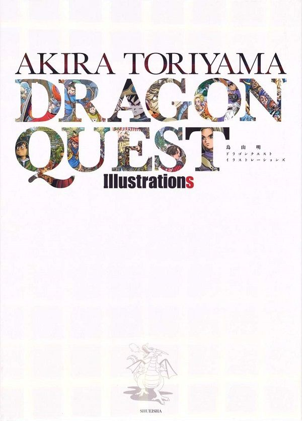5月27日は、「ドラゴンクエストが発売された日」1986年の今日、ドラゴンクエストが発売。30年以上愛され続けているドラクエのイラスト、500点以上(!)を収録したイラスト集です。鳥山明さん『鳥山明 ドラゴンクエスト イラストレーションズ』。▼